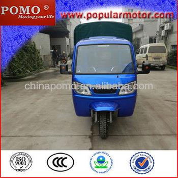 2013 Popular Cheap Hot Sale Gasoline Heavy Load 250CC Cargo China Three Wheel Motorcycle