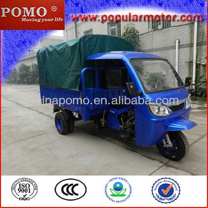 2013 Popular Cheap Hot Sale Gasoline Heavy Ability 250CC Cargo China Three Wheel Motorcycle