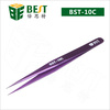 Best-10C stainless steel tweezers for eyebrows good quality with competitive price