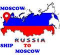 السلع الكهربائية الشحن من الصين إلى موسكو روسيا