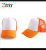 Blank Mesh Snap Back Hat/Cap