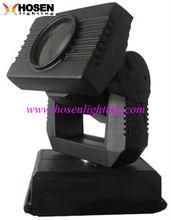 2000W Mini Moving Head Color Change Search Light HS-101