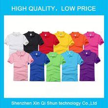 GARMENT INDUSTRY LEADING t-shirt big size 2014