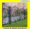 Metal Fencing, Decorative Wrought Iron Fence(WEIAN,ISO9001:2008)