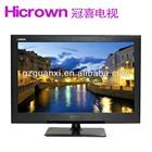 High quality 21 inch led tv China led tv