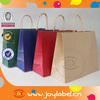 New arrival custom paper bag, shopping paper bag