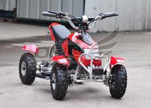 Best Price Electrical ATV china ATV wholesale