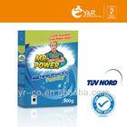 2013 Wonderful ingredients of washing powder