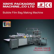 China Kraft Paper Bubble Film Envelope Bag Making Machine