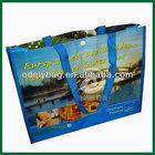 pp laminated woven bag shopping,pp woven polypropylene bags,laminated polypropylene woven bags