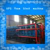 Hot sale PSB semi-automatic styrofoam plates machine