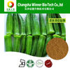100% natural okra extract powder 10:1 in the bulk stock