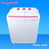 4.6kg Twin Tub Washing Machine XPB46-1298S