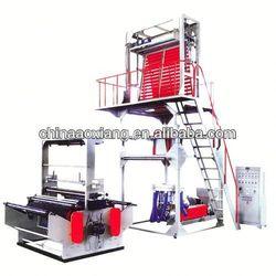 High quality ldpe/hdpe high speed blown film extruder machine mini type