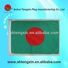 Custom Bangladesh national flag