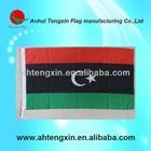 Custom Libya national flag