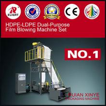 Dual-Purpose film Blowing Machine,make blow job machine,China