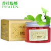 Herbal Skin Exfoliant Pilaten Cheap Face Scrubs