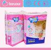Superior Quality BESTSTAR Disposable Baby Diapers Joyful Baby Diaper
