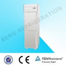 vertical freezer with temperature control