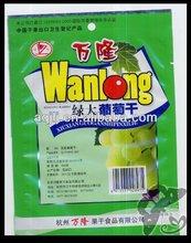plastic packaging bag plastic packaging