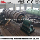 coal grinder mill and raw mill in cement plant