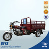red hot sale cargo motor tricycle