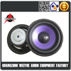 high quality audio speakers/ speaker manufacture