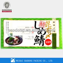 Custom Printed Vacuum Pack For Food
