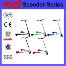 hot sale street speeder scooter in aodi in world
