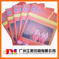 Hot Selling Cheap Professional Custom Full Color Printing Japan Hong Kong Adult Magazines