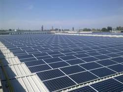solar panel sunlink pv