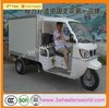 Hot hot three cargo tricycle,three wheel in the coming market