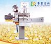 Sweet fresh Corn Shelling Machine,Corn Shelling Machine