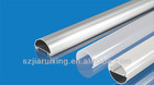 T10 led light accessories. LED tube shade