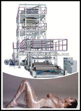 China top 10 3 layer master batch