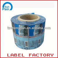 electronic component label