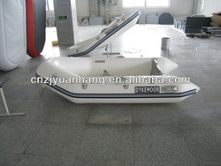 river raft boat inflatable 230