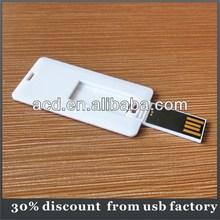 custom 8GB custom credit card shape usb flash drive usb card