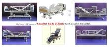 Katil cama de hospital de darul makmur, janda baik, raub karak, genting highlands, lanchang, kuala lipis, teriang, jerantut