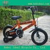 kid's bike 2013 new model