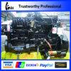 cummins 6 cylinder diesel engines for sale
