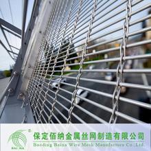 Fashionable Architectural Decorative Metal Drapery Curtain