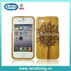 Engraved wooden case for iphone 5