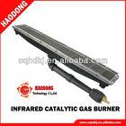 Enamel powder coating infrared burner