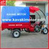 New sale 150CC/ 200CC three wheel passenger car KV150 ZH-A