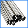 astm 106 b cold drawn smls steel tube