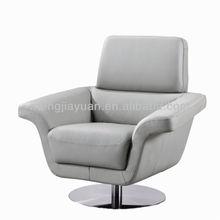 sofa chair designs modern swivel chair
