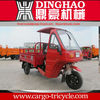 Loncin engine 150cc tricycle/3-wheel cabin motorcycle 2013