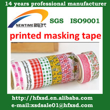 Printed Masking Tape For Gifts/Office/Painting/Art work